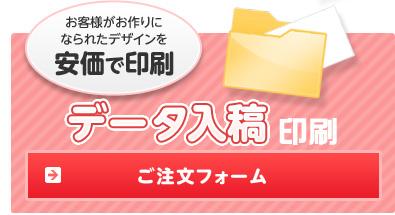 京都で暑中見舞い 印刷・残暑見舞いはがきを制作「暑中見舞い はがき屋さん」 データ入稿印刷