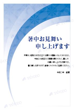 年賀状印刷デザインテンプレート:0023
