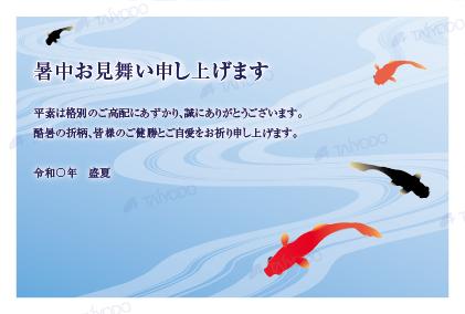年賀状印刷デザインテンプレート:0031