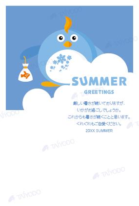 年賀状印刷デザインテンプレート:0049